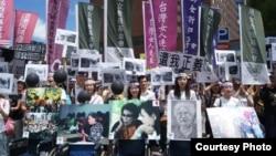 台灣婦女抗議者要求日本政府正視慰安婦問題 (圖片由台灣婦援會提供)