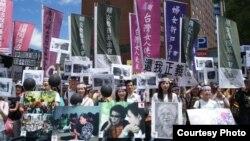 台湾妇女抗议者要求日本政府正视慰安妇问题 (图片由台湾妇援会提供)
