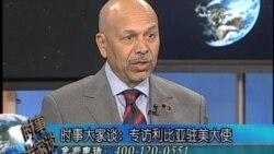 专访利比亚驻美大使阿里-奥贾里 (3)