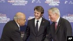 프랑스 파리에서 열린 G20 재무장관 회의