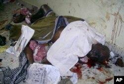 Qaraxyo lala beegsaday kooxda Al-Shabaab
