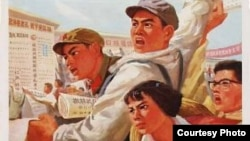 中国文革时曾发起批林批孔运动 (维基百科)