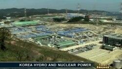 Південна Корея ставить на розвиток еко-енергетики