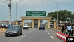 L'entrée principale de l'université Félix Houphouët Boigny, Abidjan, Côte d'Ivoire, 17 mai 2013.