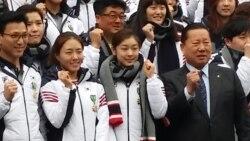 '가자! 소치로' 동계올림픽 결단식