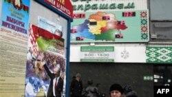 Минск накануне выборов