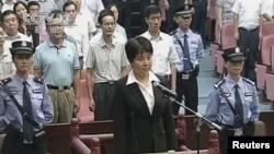 20일 허페이의 법정에 선 보시라이 전 중국 충칭시 당 서기의 부인 구카이라이.