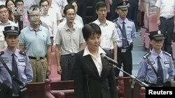 Tòa án Nhân dân thành phố Hợp Phì tuyên án tử hình bà Cốc Khai Lai, và hoãn thi hành án trong 2 năm