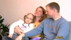 Діти отримали батьків зі США рішенням суду
