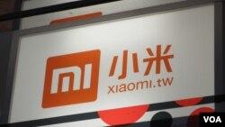 中国小米手机在台湾的广告招牌 (美国之音张永泰拍摄)