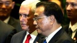 焦点对话:川习会在即,彭斯李克强东盟峰会先交锋?