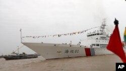 Tàu tuần tra hiện đại nhất và lớn nhất của Trung Quốc Haixun 01.
