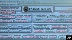 Νέο ρεκόρ του χρέους των ΗΠΑ