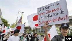 Người Nhật Bản xuống đường biểu tình chống Trung Quốc tại Tokyo