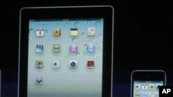 'ایپل' کو چین میں مشکلات کا سامنا
