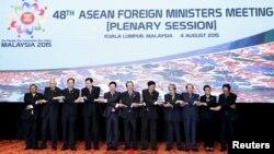 星期二在馬來西亞召開的東盟外長會議團體照。