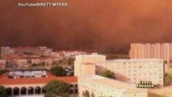 Місто Лаббок у Техасі накрила пилова буря