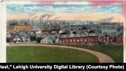 賓夕法尼亞理海大學
