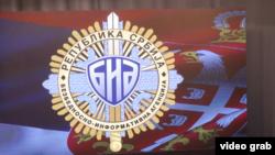 Bezbednosno-informativna agencija, logo.
