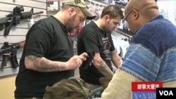 美国枪支商店(视频截图)