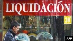 ესპანეთში დეფიციტი იზრდება