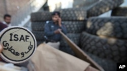 ناتو: 'هفته آینده برای افغانستان مهم است'