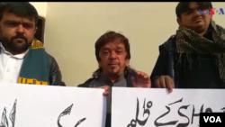 پستہ قد افراد کرک میں احتجاج کر رہے ہیں