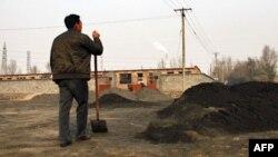Hiện nay, Trung Quốc sản xuất gần 90% các vật liệu đất hiếm cung cấp cho thế giới