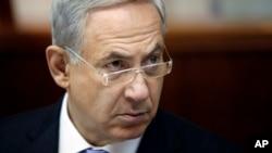 Le Premier ministre israélien Benjamin Netanhyahu fait escale à la Maison-Blanche lundi à la veille de son allocution aux Nations Unies