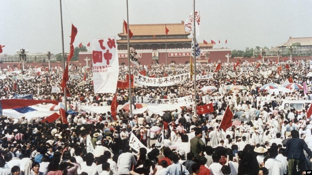 1989年5月17日,北京天安门广场