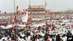 Ngày 4 tháng Sáu năm nay đánh dấu 30 năm kỷ niệm biến cố Thiên An Môn.
