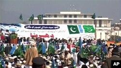 جماعت اسلامی کا اسلام آباد میں دھرنا