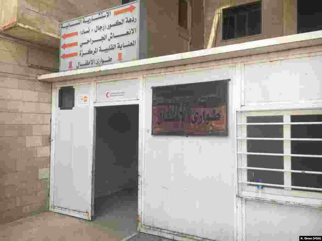 Mosul hospital is opened, July 18, 2017.