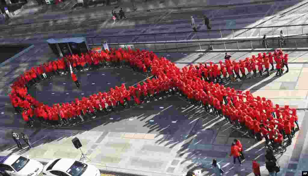 South Korea World AIDS Day