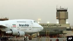 Mehrabad beynəlxalq aeroportu