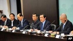 马英九总统13日在总统府举行国安会议