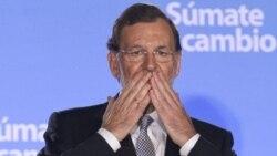 محافظه کاران اسپانيا در انتخابات سراسری اين کشور پيروز شدند