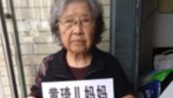 """维权人士黄琦""""涉密""""案闭门庭审 美外交官遭阻截"""