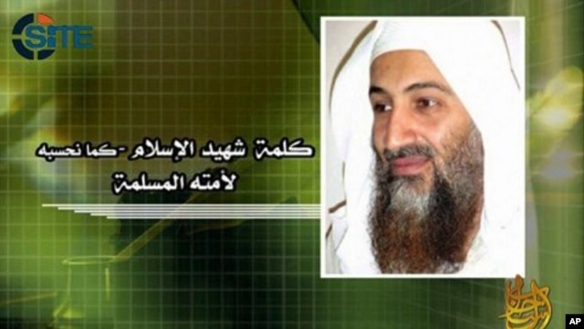 This image from video provided by the SITE Intelligence Group shows the image displayed during a posthumous audio message from slain al-Qaida leader Osama bin Laden released by the terrorist group's media arm, as-Sahab, May 18, 2011