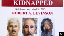 """امریکاجایزه بزرگی برای اطلاعاتی که """"مستقیمأ به محل نگهداری، آزادی، و بازگشت رابرت لیوینس"""" منجر شود، تعیین کرده است."""
