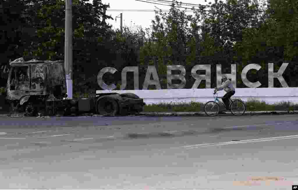 Slavyansk - 6 may, 2014