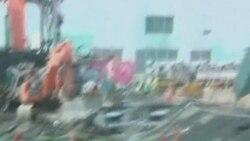 نگرانی ها درباره نيروگاه فوکوشيما (ژاپن)