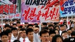 지난 6월 6.25 발발 67주년을 맞아 평양 김일성광장에서 미제반대투쟁의 날 궐기대회가 열렸다.