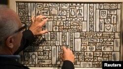 """Una de las obras subastadas en Sotheby´s en más de un millón fue """"Grafismo Inifinito"""" del uruguayo Joaquín Torres-García."""