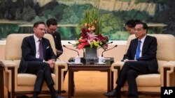 歐盟副主席卡泰寧2018年6月25日會見中國總理李克強(美聯社)