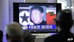 Kim Džong Un, najmladji sin Kim Džong Ila dobio čin generala