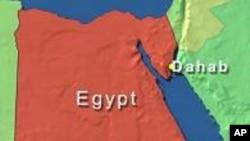 مصری پولیس کے تشدد سے نوجوان کی ہلاکت پر امریکی احتجاج