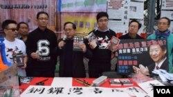 香港維園年宵市場開鑼反映政治民生 支聯會賣禁書