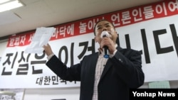 한국 보수 민간단체인 대한민국 어버이연합의 추선희 사무총장이 22일 서울 어버이연합 사무실에서 기자회견을 열고 전경련의 예산지원과 청와대 개입 등의 논란에 대해 해명하고 있다.