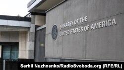 На фото: посольство США у Києві